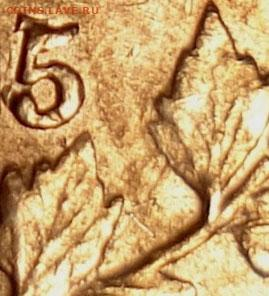 МАЛАЯ ДВОЙНАЯ 5 - 5-cents-1885-small-5-over-5