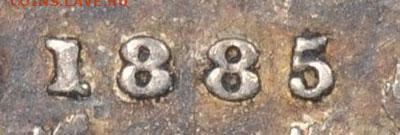 МАЛАЯ 5 - 5_cents_1885_small_5