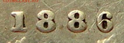 БОЛЬШАЯ 6 - 5-cents-1886-large-6