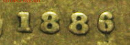 МАЛАЯ 6 - 5-cents-1886-small-6