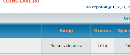 делает - прямо сейчас !!! - Opera Снимок_2020-02-21_233337_coins.lave.ru