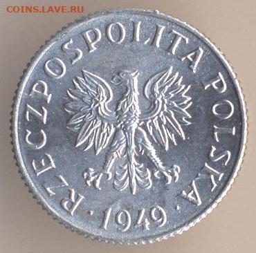Польша - 2
