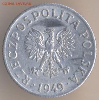 Польша - 4
