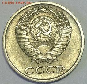 Что находили из редких монет советов - 10 копеек 1965 (2).JPG
