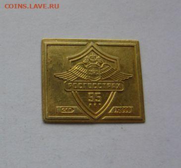 Интересуют водочные жетоны из водки Старая Казань Дархан идр - росгосстрах 95 лет1