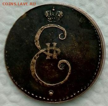 2 копейки 1761г,1 копейка 1796г.определение подлинности - ми2