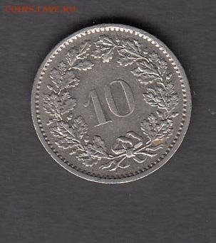 Швейцария 1976 10 раппенов до 23 05 - 14