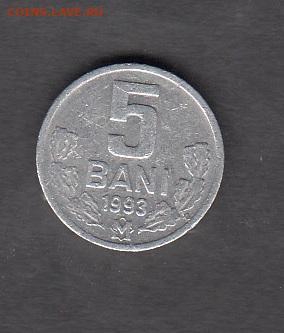 Молдова 1993 5 бани до 23 05 - 119
