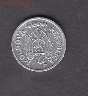 Молдова 1993 5 бани до 23 05 - 119а