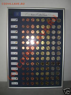 Кто серьёзно собирает(коллекционирует) монеты евро? - ea70_1