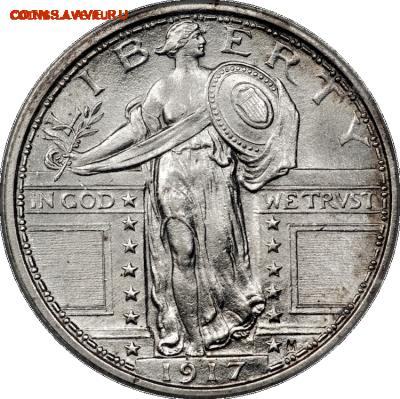 25 ЦЕНТОВ США СВОБОДА 1916-1917 - 1