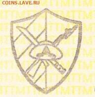 Изображение автомата Калашникова на бонах, монетах, жетонах - Герб