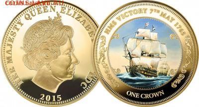 Монеты с Корабликами - 2015 1 крона HMS Victory