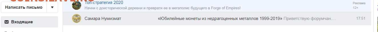ВНИМАНИЕ! МАССОВОЕ МОШЕННИЧЕСТВО! - 1