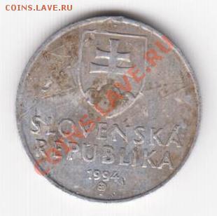 Словенская республика 1994 г - Изображение22ч 084