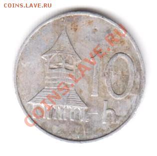 Словенская республика 1994 г - Изображение22ч 085