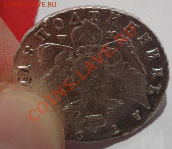Полуполтинник 1793 - DSC05179.JPG