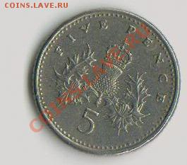 5 пенсов 1990,1999,2010г - 123243 001