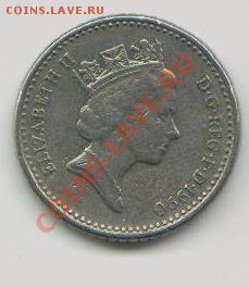 5 пенсов 1990,1999,2010г - цццц 001