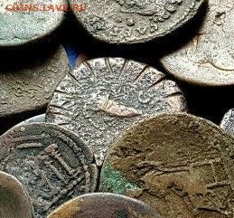 Кто и для чего делали насечки на монетах? - насеч