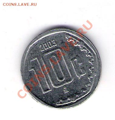 МЕКСИКА 10 сентаво 2003, до 30.09.11 22-00мск. - сканирование0061