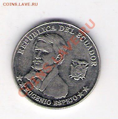 ЭКВАДОР 10 сентаво 2000, до 30.09.11 22-00мск. - сканирование0082