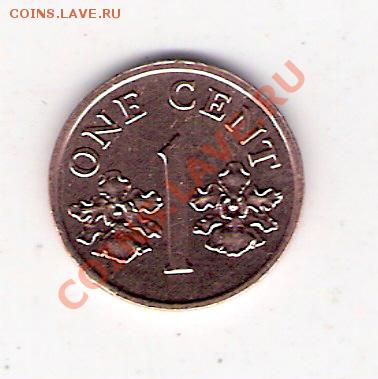 СИНГАПУР 1 цент 1994, до 30.09.11 22-00мск. - сканирование0101