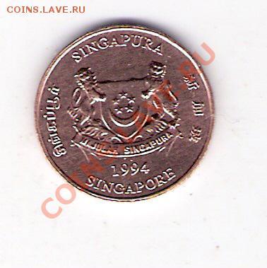 СИНГАПУР 1 цент 1994, до 30.09.11 22-00мск. - сканирование0102