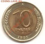 монеты ссср - i (2)