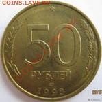 монеты ссср - i (11)