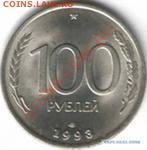 монеты ссср - i (10)