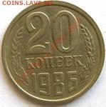 монеты ссср - i (9)