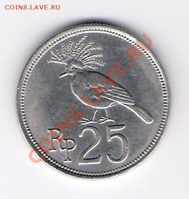 ИНДОНЕЗИЯ 25 рупий 1971, до 30.09.11 22-00мск. - сканирование0123