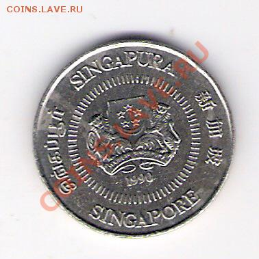 СИНГАПУР 10 сен 1990, до 30.09.11 22-00мск. - сканирование0139