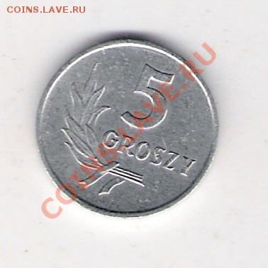ПОЛЬША 5 грош 1962, до 30.09.11 22-00мск. - сканирование0156