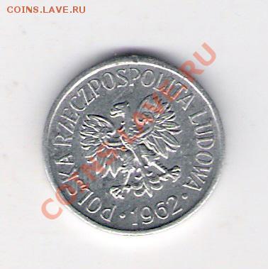 ПОЛЬША 5 грош 1962, до 30.09.11 22-00мск. - сканирование0157
