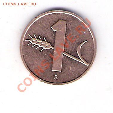 ШВЕЙЦАРИЯ 1 раппен 1995, до 30.09.11 22-00мск. - сканирование0204