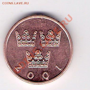 ШВЕЦИЯ 50 эре 2001, до 30.09.11 22-00мск. - сканирование0221