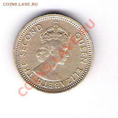 ГОНКОНГ 5 центов 1965, до 30.09.11 22-00мск. - сканирование0223