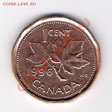 КАНАДА 1 цент 1996, до 30.09.11 22-00мск. - сканирование0286