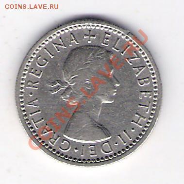 АНГЛИЯ 6 пенсов 1956, до 30.09.11 22-00мск. - сканирование0297