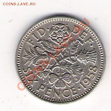 АНГЛИЯ 6 пенсов 1958, до 30.09.11 22-00мск. - сканирование0298