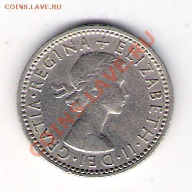 АНГЛИЯ 6 пенсов 1958, до 30.09.11 22-00мск. - сканирование0299
