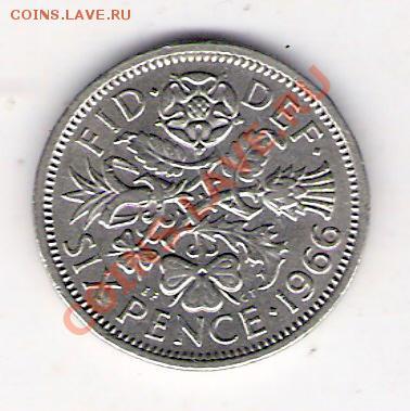 АНГЛИЯ 6 пенсов 1966, до 30.09.11 22-00мск. - сканирование0306