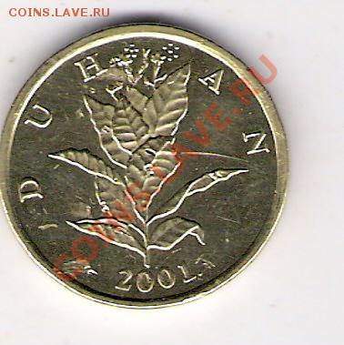 ХОРВАТИЯ 10 липа 2001, до 30.09.11 22-00мск. - сканирование0331
