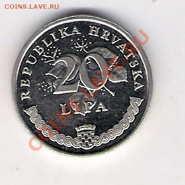 ХОРВАТИЯ 20 липа 2003, до 30.09.11 22-00мск. - сканирование0332