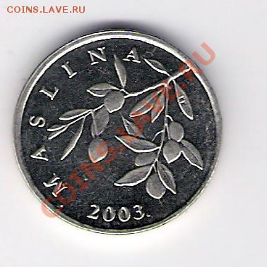ХОРВАТИЯ 20 липа 2003, до 30.09.11 22-00мск. - сканирование0333