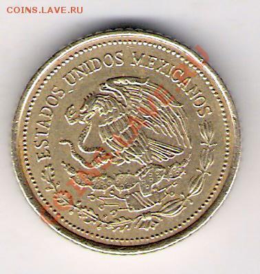 МЕКСИКА 20 песо 1985, до 30.09.11 22-00мск. - сканирование0337