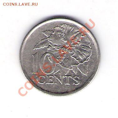 ТРИНИДАД И ТОБАГО 10 центов 1997, до 30.09.11 22-00мск. - сканирование0350