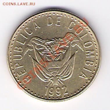 КОЛУМБИЯ 20 песо 1992, до 30.09.11 22-00мск. - сканирование0355